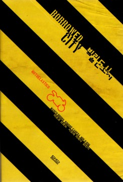 "For the cover of ""Borrowed City"", graphic designer Fritz K. Park reappropriated the visual language of the yellow-and-black striped street barricades commonly found in Seoul."