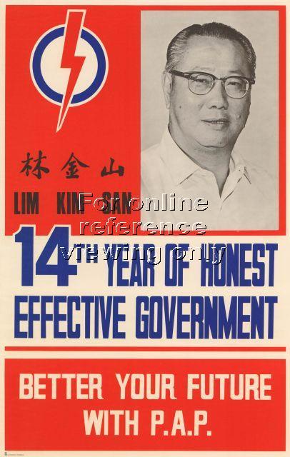 1972 PAP Lim Kim San