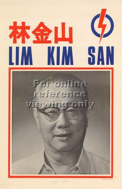 1976 PAP Lim Kim San