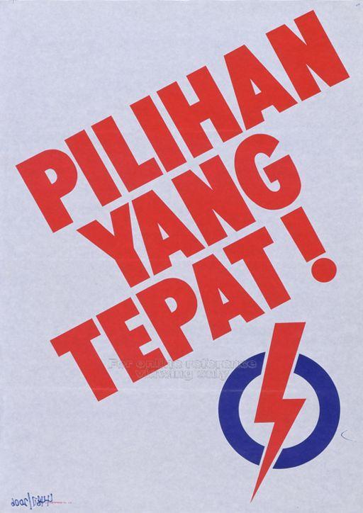 1980 PAP 3