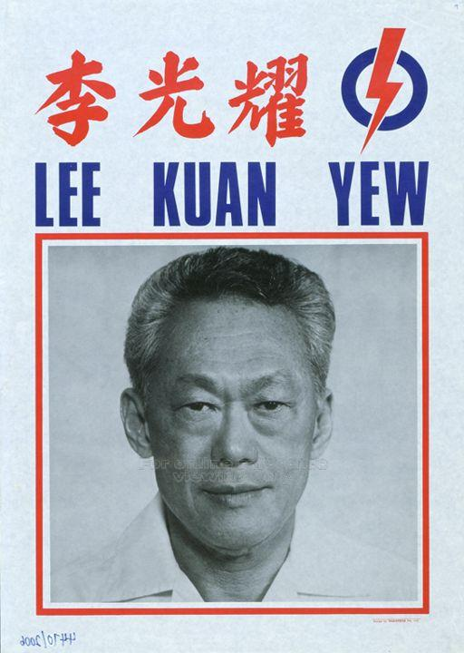 1980 PAP LKY
