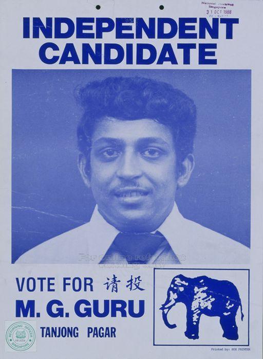 1988 IND MG Guru