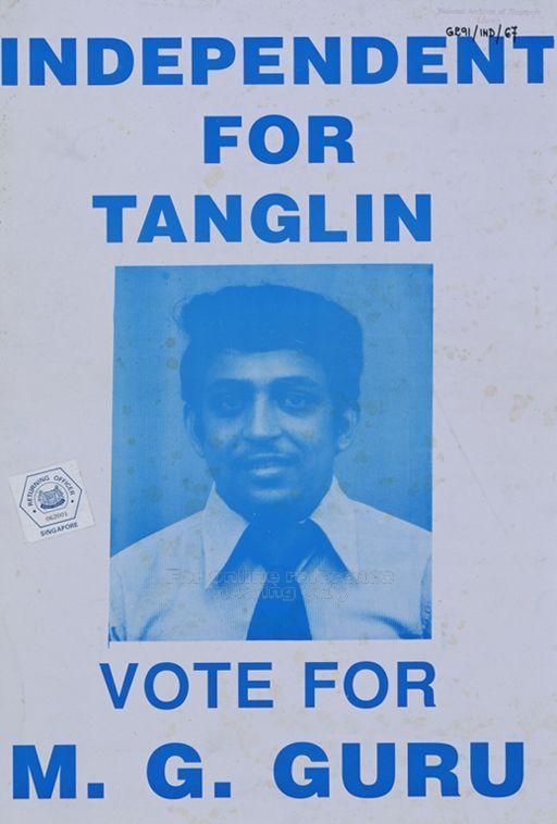 1991 IND M G Guru