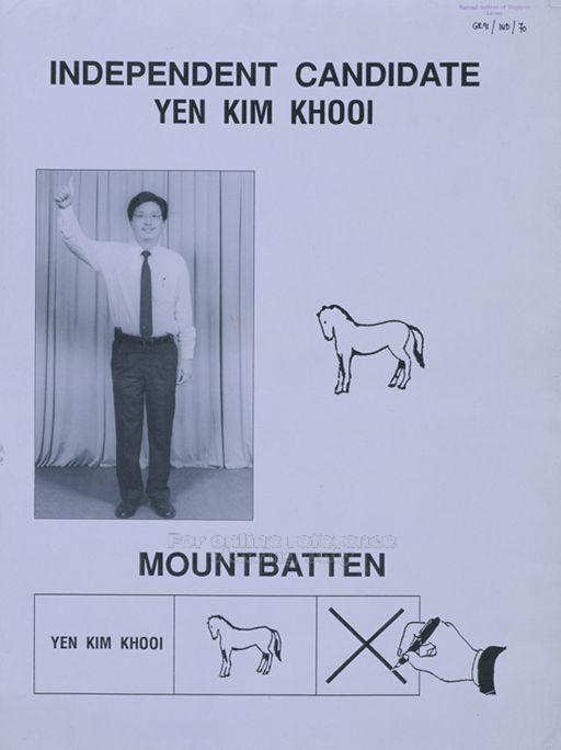 1991 IND Yen 1