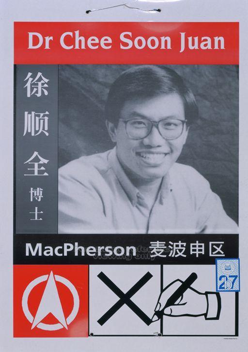 1997 SDP Chee Soon Juan