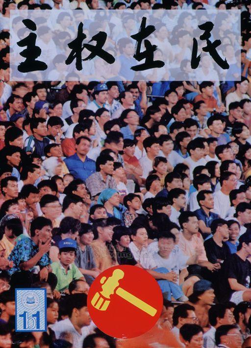 1997 WP A