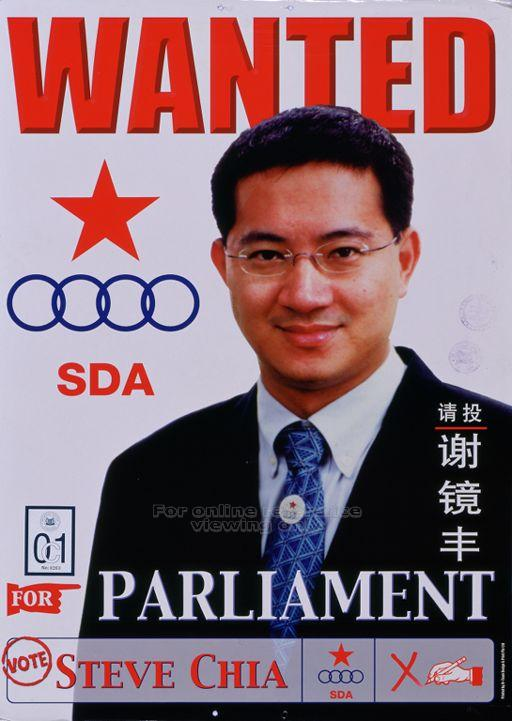 2001 SDA Steve Chia