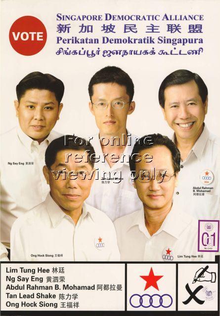 2006 SDA GRC