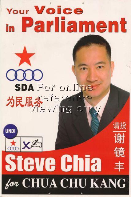 2006 SDA Steve Chia