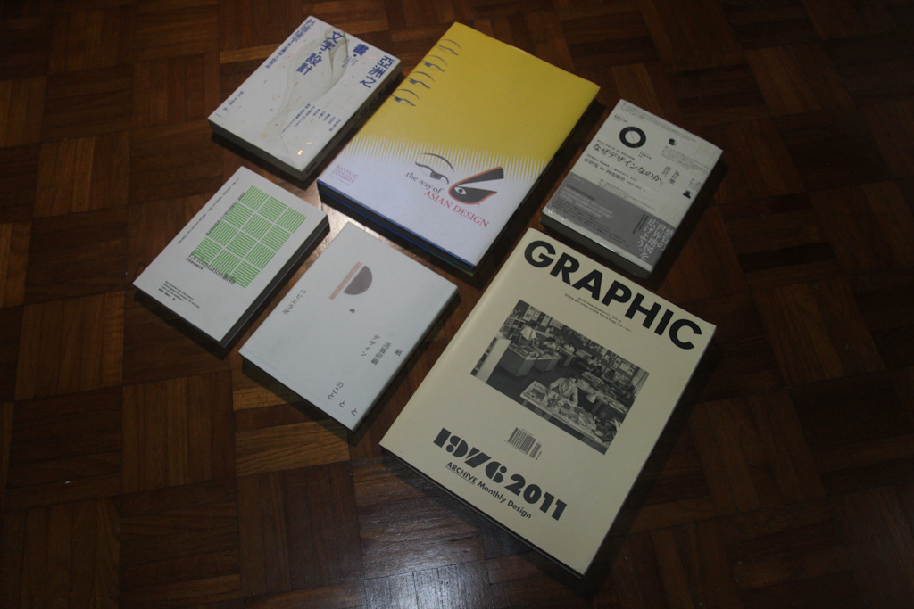 Asian-Design-Books