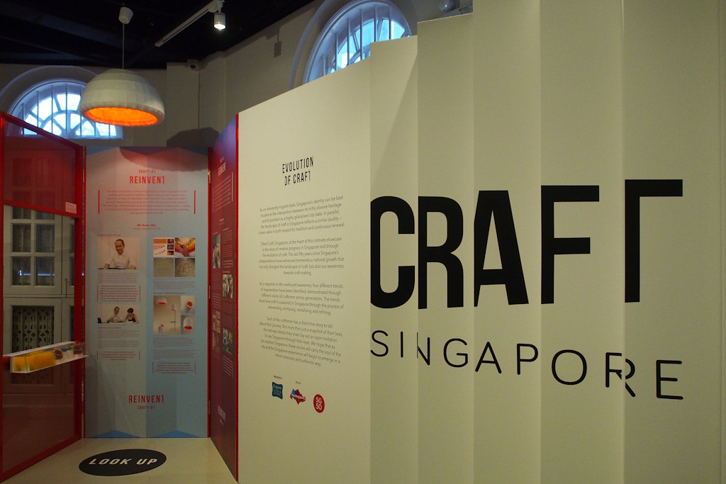 "CRAFT | Singapore consists of two exhibitions to showcase Singapore's heritage and culture to tourists. The first looks at the ""Evolution of Craft"" and the second explores the ""Evolution of Craftsmen""."