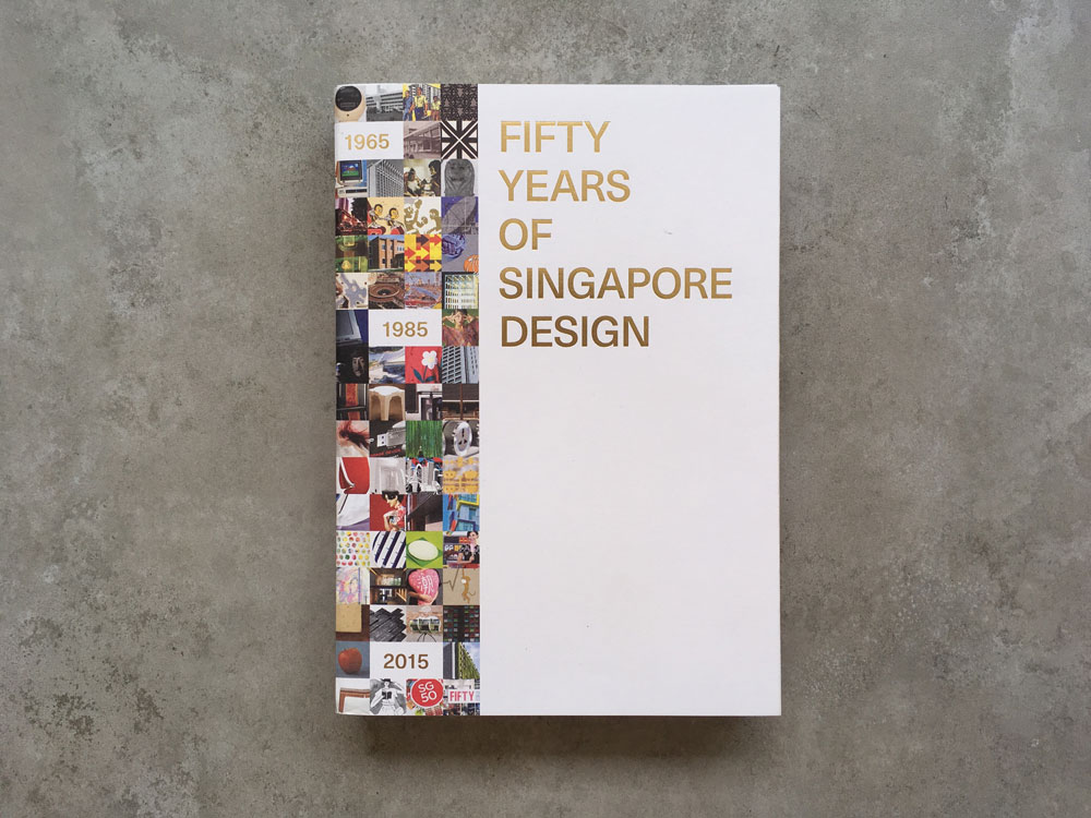 fifty-years-of-sg-design