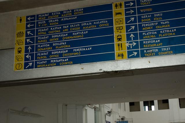 tanjong pagar railway 4