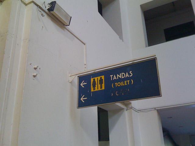 tanjong pagar railway